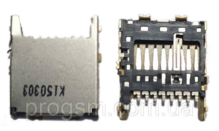 Коннектор mmC (карты памяти) для ZenFone 2