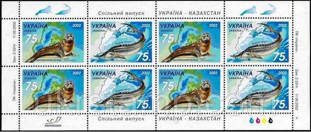 2002 г. Совместный украинско - казахстанский выпуск.