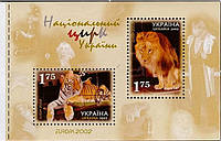 ЕВРОПА'02, специальный блок; 2002 год