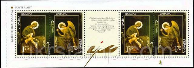 ЕВРОПА'03, М/Л из 2 серий и купона 2003 год