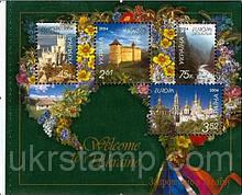 ЕВРОПА'04, специальный блок;2004 год.