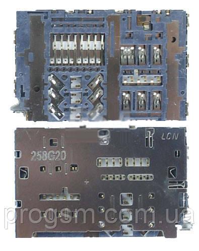 Сим коннектор для Samsung Galaxy A310 / A510 / A710