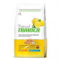 Сухой корм для собак мелких пород Trainer Natural Light (Трейнер Нейчирал облегченный).Упаковка 7 кг.