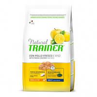 Сухой корм для собак мелких пород Trainer Natural (Трейнер Нейчирал) с курицей,рисом и алое. Упаковка 7 кг.