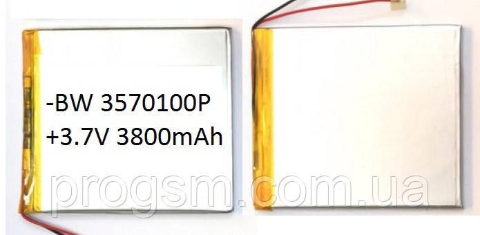 Аккумулятор универсальный 3570100P 10 cm х 7 cm 3.7v 3800 mAh