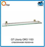 Полка Q-tap Liberty ANT 1153, фото 1