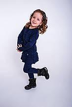 Детские юбки для девочки с виржинской шерстью Viaelisia Италия 8019 Синий 98-104 см