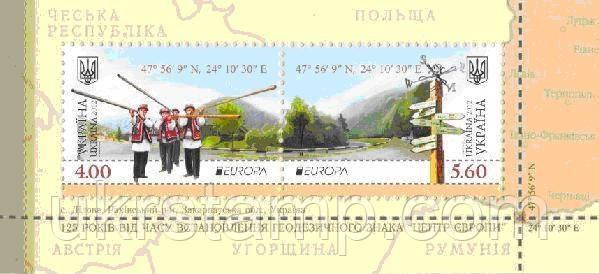 ЕВРОПА'12, блок из 2м; 2012 год.