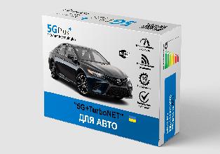 Готовый к работе 4G WiFi интернет комплект 5G+TurboNET/ для автомобиля до 150 Мбит/с + интернет на месяц - бесплатно (359865)