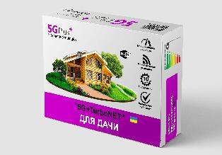 Готовый к работе 4G WiFi интернет комплект 5G+TurboNET для дачи до 150 Мбит/с + интернет на месяц - бесплатно (85245695)