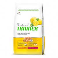 Сухой корм для щенков мелких пород Trainer Natural puppy & junior mini (Трейнер Нейчирал). Упаковка 2 кг.