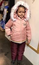 Детский зимний комплект для девочки куртка + полукомбинезон Денчик Украины 8193 Персиковый 98, 100%  полиэстер