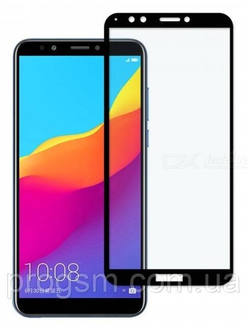 Защитное стекло (броня) для Huawei Honor 9 Lite 3D Black