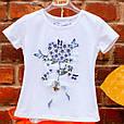 Детская футболка для девочки Artigli Италия A04547 Белый, фото 2