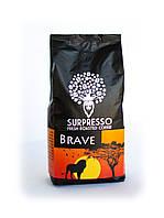 BRAVE Натуральный кофе свежей обжарки ТМ Surpresso