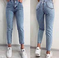 Джинсы МОМ,женские джинсы, стильные джинсы, фото 1