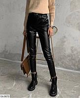 Женские стильные кожаные брюки штаны, фото 1
