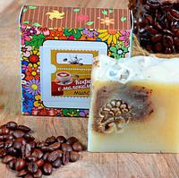 Мыло-скраб  натуральное ручной работы Кофе с молоком 100 г
