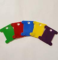 Шпули пластиковые для мулине цветные 5шт