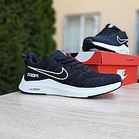 Мужские кроссовки в стиле Nike Zoom чёрные на белой