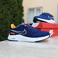 Мужские кроссовки в стиле Nike Zoom синие с оранжевым