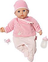 Интерактивная кукла Baby Annabell Настоящая Малютка (46 см, с аксессуарами, озвучена)