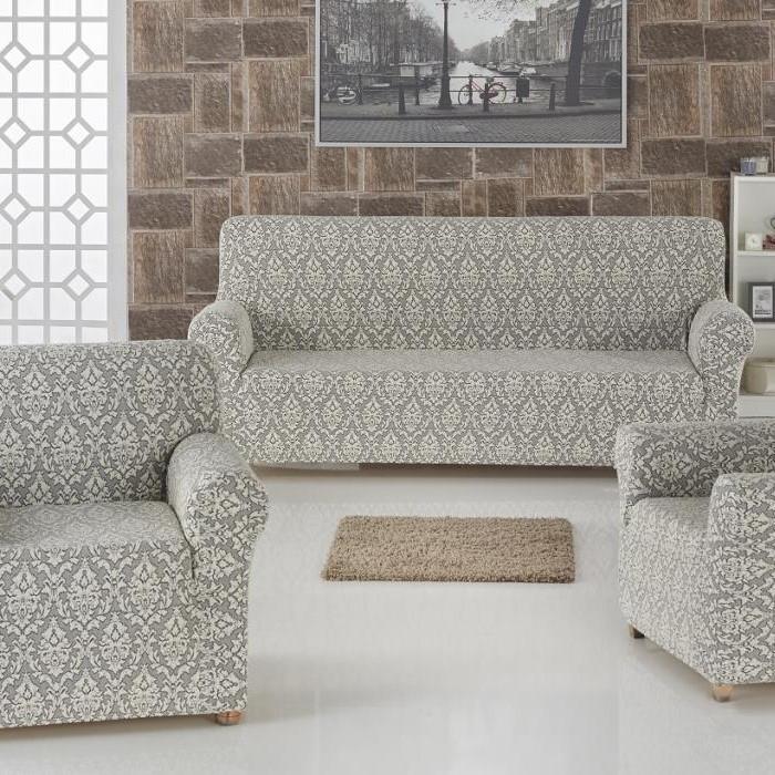 Защитный чехол на диван и 2 кресла KARNA MILANO ТУРЦИЯ, накидка на диван и кресло, накидка на кресло