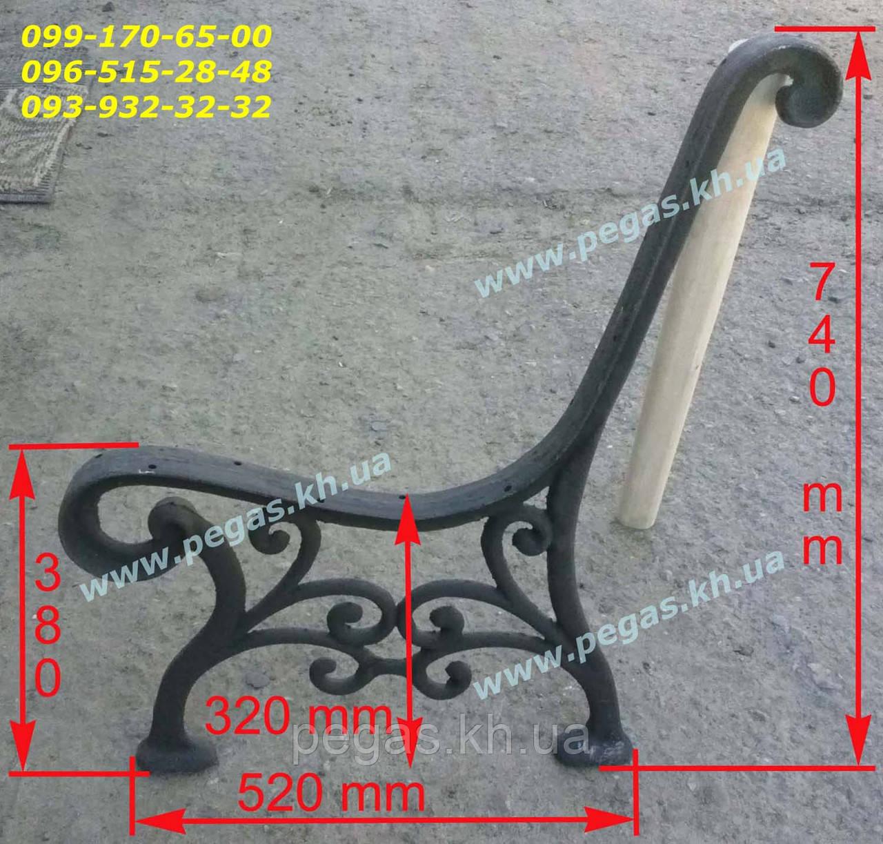 Ножки чугунные для скамейки (лавочки) чугунное литье