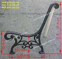 Ножки чугунные для скамейки (лавочки) чугунное литье, фото 1
