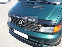 Дефлектор капота (мухобойка) Mercedes-benz vito (w638) (мерседес-бенц вито) 1996-2003