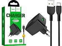 Сетевое зарядное устройство 3A Hoco C70A Type-C Быстрая зарядка телефона quick charge чёрный