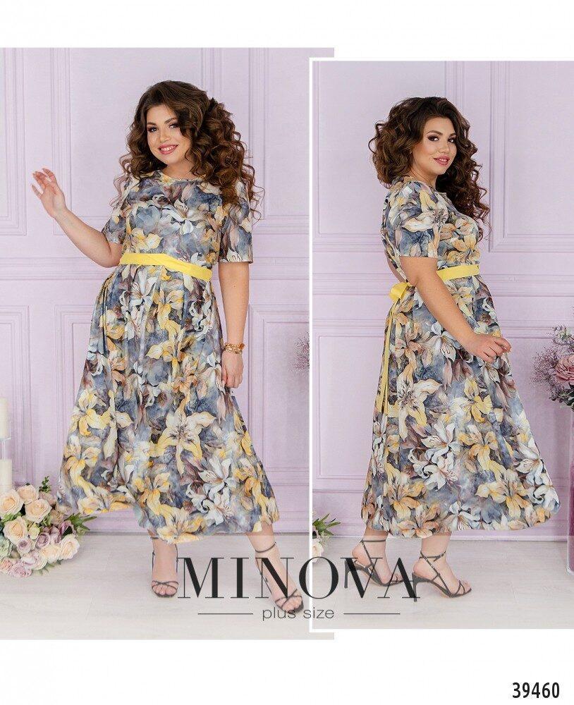 Женственное и элегантное платье а-силуэта размеры: 52,54,56,58,60,62