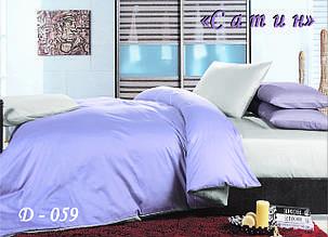 Комплект постільної білизни Тет-А-Тет двоспальне D-059