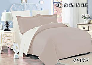 Комплект постільної білизни Тет-А-Тет двоспальне D-073