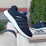 Чоловічі кросівки Adidas NEO (чорно-білі) 10077, фото 2