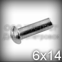 Заклепка Ø6х14 стальная ГОСТ 10299-80, DIN 660, ISO 1051 с полукруглой головкой оцинкованная
