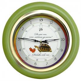 Часы идут в обратную сторону Добавь себе час (зеленый)