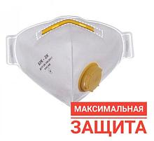 Респиратор БУК-2К FFP2 с клапаном выдоха максимальная защита