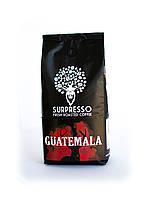 GUATEMALA Huehuetenango Натуральный кофе свежей обжарки ТМ Surpresso