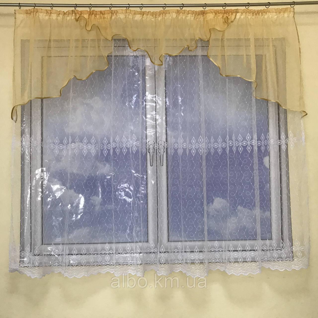 Короткая тюль для спальни из фатинаALBO 300x160 cm Бело-бежевая (KU-125-0-2)