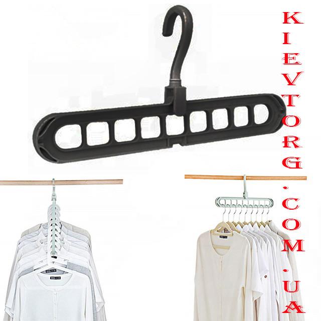 Вешалка - органайзер для одежды. Чудо вешалка черная