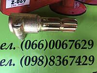 Переходник вала карданного с 8 на 6 шлицов c креплением защелкой