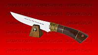 Подставка на 1 нож горизонтальный держатель-2 GW