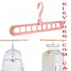 Чудо - вешалка плечики тремпель - органайзер для одежды в шкаф складная розовая