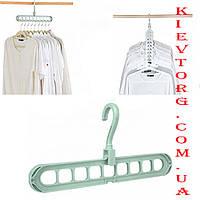 Вешалка - органайзер для одежды. Чудо вешалка бирюзовая