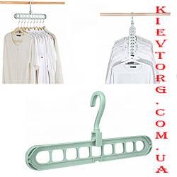 Вешалка плечики тремпель - органайзер многоярусный для одежды складной бирюзовый