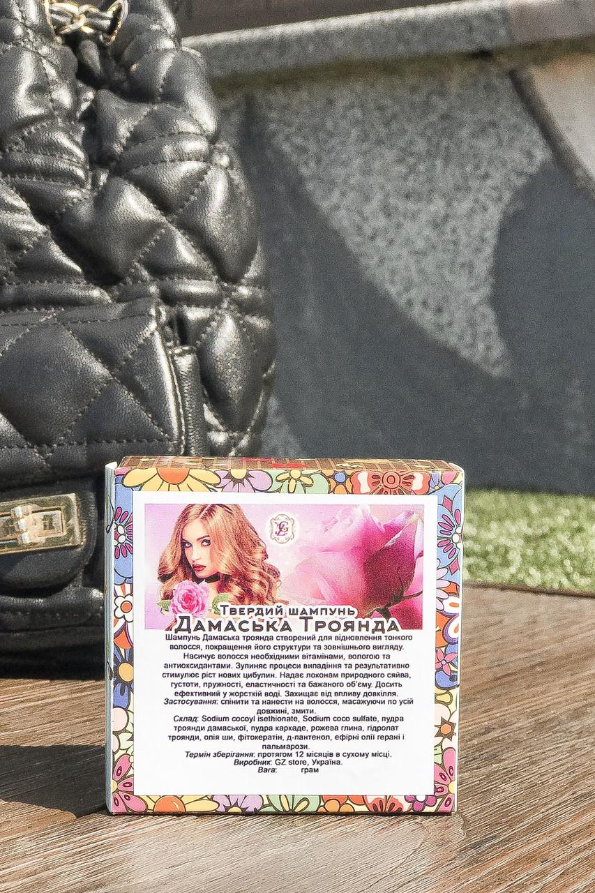 Шампунь-брусочек Дамасская роза 100 г - для сухих и нормальных волос