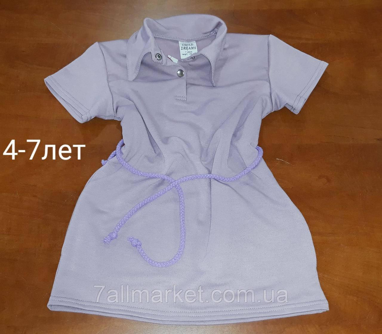 """Сукня-поло дитяче з пояском на дівчинку 4-7 років """"CAMEROON"""" купити оптом в Одесі на 7км"""