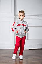 Детский спортивный костюм для мальчика BRUGI Италия YF4Z Серый весенний осенний демисезонный