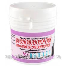 Фито-крем восстанавливающий антиоксидантный